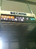 陽春大歌舞伎