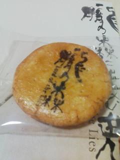 朧・東京千秋楽