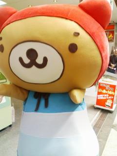 大阪に来ています。