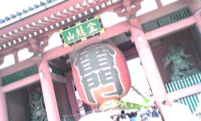 夏休み (2)