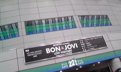BON JOVI「LOST HIGHWAY」