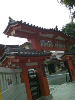 3日目)KAT-TUN@東京ドーム