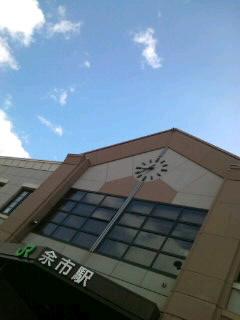 夏休み3日目①)北海道