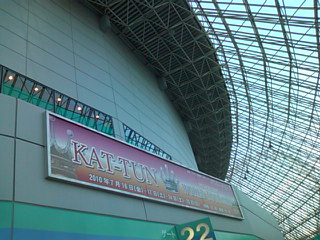 KAT-TUN WORLD BIG TOUR初日@東京ドーム