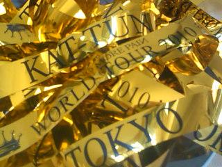 KAT-TUN WORLD BIG TOUR@東京ドームオーラス